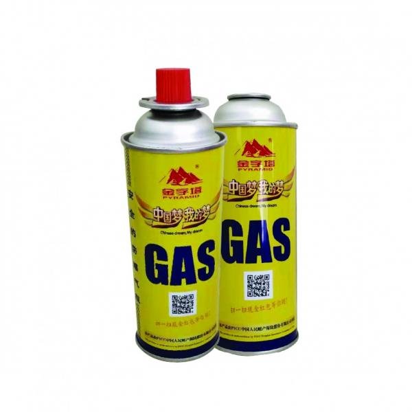 Professional 227g Portable butane gas cartridge and butane gas canister